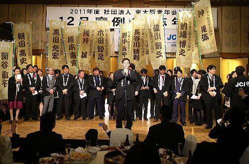 2011/12/03_2011年度 東大阪JC卒業式・忘年会
