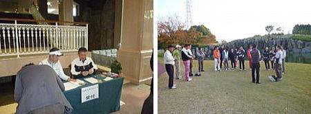 2012/11/3_シニアクラブじゃがいもゴルフコンペ