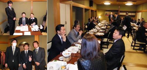 2016年度 東大阪青年会議所シニアクラブ役員全体会議
