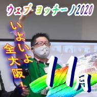 2020_11title.jpg